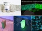 Новое изображение Поиск партнеров по бизнесу Светящаяся краска по бетону - AcmeLight Concrete 66335116 в Нижнем Новгороде