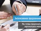 Свежее фото Транспортные грузоперевозки Эксклюзив для крупных клиентов 68353496 в Нижнем Новгороде
