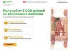 Скачать бесплатно foto Разное Создай бота для себя или на продажу 70430849 в Нижнем Новгороде