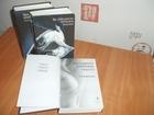 Скачать бесплатно фото Книги ЭЛ Джеймс, Пятьдесят оттенков, в 3-х томах 72111986 в Нижнем Новгороде