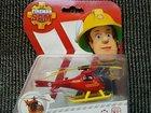 Вертолёт Новый Пожарный Сэм