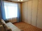 Доступное жилье!!! Продаю комнату 12,5 кв.м. в жилом состоян