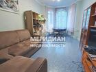 Продаю 3-комнатную квартиру в Московском районе на ул. Страж