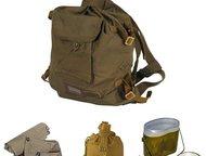 Вещмешок, котелок, фляга, плащ палатка как подарок Мужской оригинальный набор 4