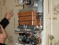 Ремонт,установка плит,колонок,духовок,котлов,счетчиков,водонагревателей Ремонт,