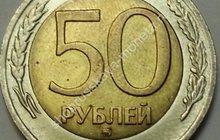 продаю более 300 монет ссср