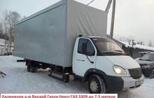 Удлинить Валдай Газон Некст ГАЗ 3309 до 7,5 метров