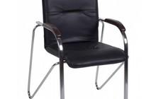 Стул-кресло самба