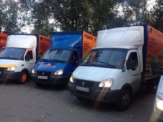 Увидеть фотографию Транспорт, грузоперевозки Переезды, перевозка мебели 15342550 в Нижнем Новгороде