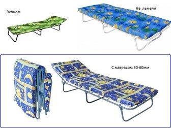 Смотреть foto Столы, кресла, стулья Офисный стул Стандарт-Изо 31809338 в Нижнем Новгороде