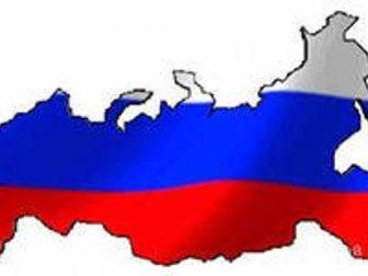 Увидеть фото Транспорт, грузоперевозки Грузоперевозки на Газелях по России 32511464 в Нижнем Новгороде