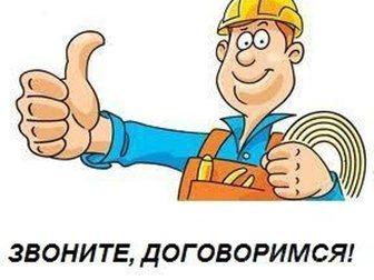 Новое фото  Вызов слесарь-сантехника на дом и офис, Работаем по всей Нижегородской области, 32547909 в Нижнем Новгороде