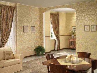 Смотреть фотографию Ремонт, отделка Ремонт квартир, офисов, магазинов, клиник, кафе и ресторанов, 32665945 в Нижнем Новгороде