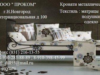 Смотреть фотографию Другие предметы интерьера матрас ватный 33977616 в Нижнем Новгороде
