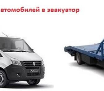 Изображение в Авто Грузовые автомобили Переоборудование Газели Валдая ГАЗ 3309 в в Нижнем Новгороде 0