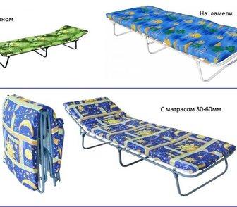 Фотография в Мебель и интерьер Разное раскладушка взрослая (эконом)без матрс – в Нижнем Новгороде 1100