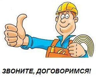 Фото в Сантехника (оборудование) Сантехника (услуги) Вы можете заказать в выходные или праздничные в Нижнем Новгороде 0