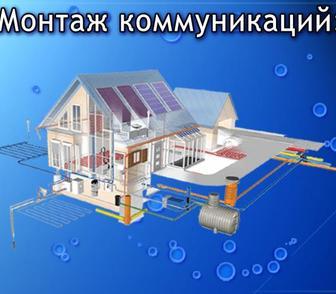 Фото в   Монтаж систем отопления, водоснабжения, канализации в Нижнем Новгороде 0
