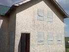 Новое фотографию Продажа домов земельный участок с домом 35661263 в Нижнем Тагиле