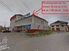 Просмотреть foto Коммерческая недвижимость помещения Огаркова 2, 40 и 66 кв, м, офис,услуги, кальян, сервис 39826010 в Нижнем Тагиле
