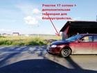 Увидеть foto  земельный участок 21 сотка, под бизнес или коттедж, у трассы, Николо-Павловское 68602496 в Нижнем Тагиле