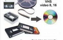 Перезапись видео-аудиокассет, катушек-бобин, фотонегативов, слайдов на dvd-диски