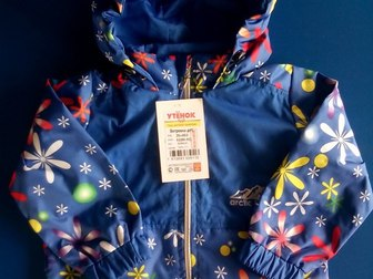 Новое фотографию  Высококачественная детская одежда по низким ценам 35893437 в Уфе