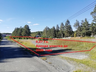 Свежее foto Коммерческая недвижимость продам участок 27 соток под торг сеть, Новоасбест, с документами 72304928 в Нижнем Тагиле