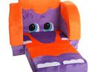 Кресло-трансформер. Новый
