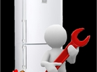 Просмотреть фотографию  ремонт холодильников 34538349 в Ногинске