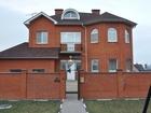 Уникальное фото Продажа домов Продажа элитного дома 38932279 в Ногинске