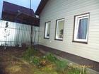 Продается половина бревенчатого дома в г. Ногинск, площадь -