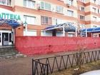 Сдается в аренду в центре города Ногинска помещение 49,3 м2