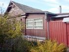 Продается жилой дом в г. Ногинске, район - Благовещенье. Дом