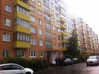 Трехкомнатная квартира в самом центре города Ногинск на улиц