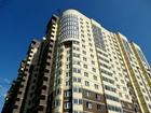 Продается 1-комнатная квартира на 10 этаже 17 этажного дома