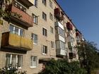 Продается двухкомнатная квартира по адресу : г. Ногинск ул.