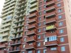 Продается однокомнатная квартира в г. Ногинск, ул. Аэроклубн