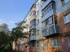 Продается двухкомнатная квартира в г. Ногинске, ул. Энергети