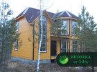 Смотреть фото  Продается дачный домик 35214546 в Ноябрьске