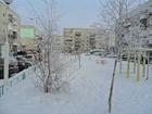 Квартиры в Ноябрьске