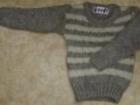 Свежее фотографию Детская одежда продам свитер 34338448 в Норильске