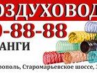 Уникальное изображение  Рукав гофрированный купить 34722095 в Новоалександровске