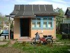 Скачать фотографию  продам землю с домиком 32545026 в Новочебоксарске