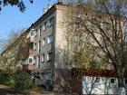 Изображение в Продажа квартир Малосемейки Продам 2-х комнатную квартиру по Коммунистической в Новочебоксарске 1300000