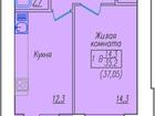 Увидеть foto Продажа квартир Квартиры в кирпичном доме с ИНДИВИД, ОТОПЛЕНИЕМ Советская поз, 1а 33969459 в Новочебоксарске