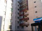 ПАО Сбербанк реализует имущество:  Объект (ID I3041208) : ко