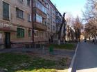 ПАО Сбербанк реализует имущество:  Объект (ID I3041275) : ко
