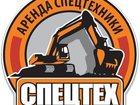 Фото в Авто Спецтехника Услуги и Аренда Вышек, Авто вышек  • вышки в Новочеркасске 0