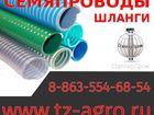 Уникальное изображение  Промышленные рукава 34810677 в Новочеркасске